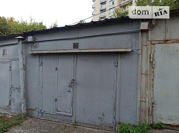 Бокс в гаражному комплексі під легкове авто в Києві, площа 35 кв.м. фото 1