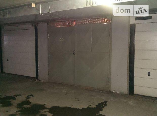 Продажа бокса в гаражном комплексе, Киев, р‑н.Печерский, Лютеранская улица