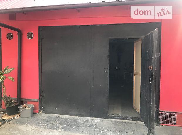 Бокс в гаражном комплексе под легковое авто, площадь 45 кв.м. фото 1