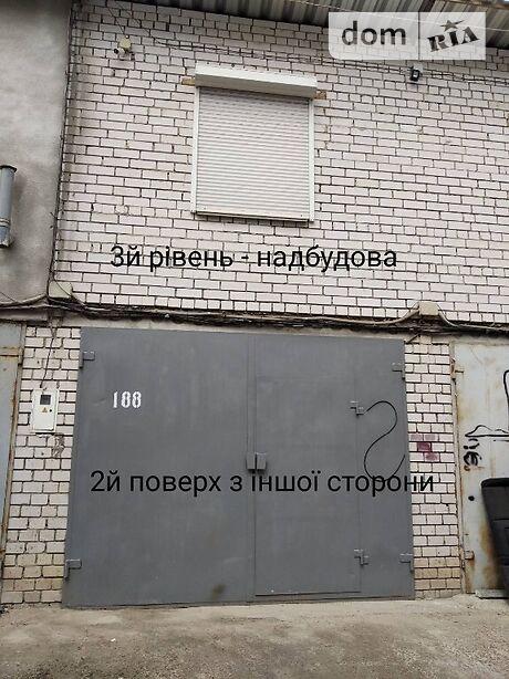 Бокс в гаражному комплексі універсальний в Києві, площа 67.8 кв.м. фото 1