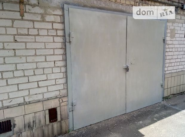 Продажа бокса в гаражном комплексе, Киев, р‑н.Соломенский, Космонавта Комарова 1
