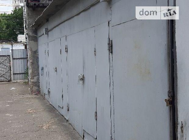 Бокс в гаражному комплексі під легкове авто в Києві, площа 22 кв.м. фото 1