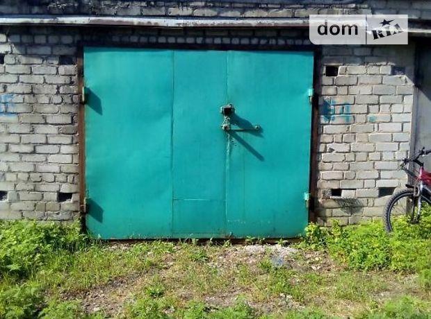 Продажа бокса в гаражном комплексе, Харьковская, Лозовая