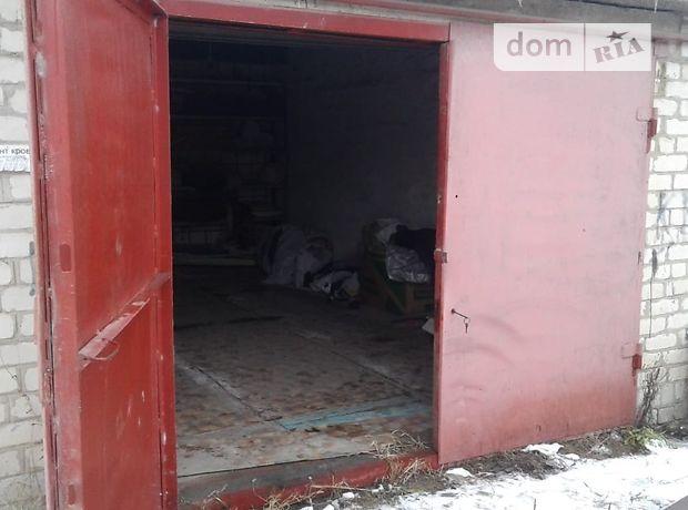 Бокс в гаражном комплексе под легковое авто, площадь 24 кв.м. фото 1