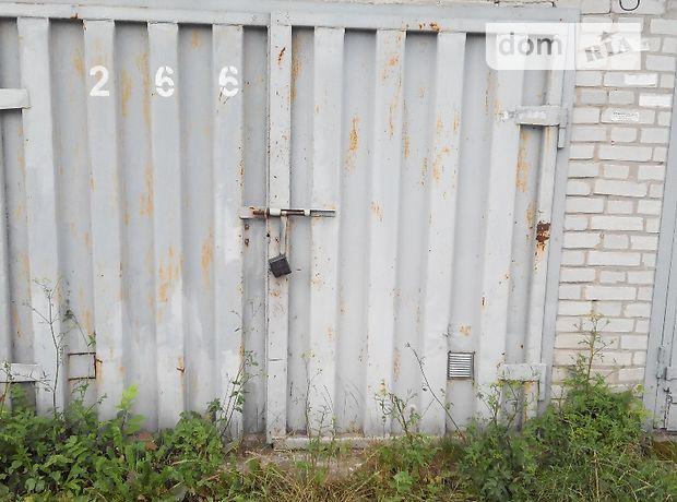 Продаж боксу в гаражному комплексі, Луцьк, р‑н.40-а, Лідавська