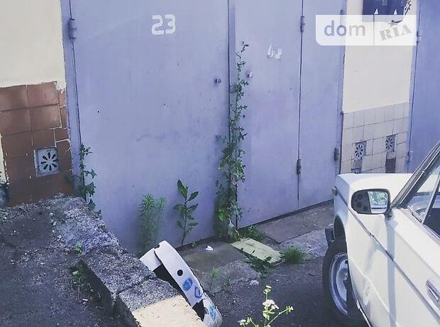 Бокс в гаражном комплексе под легковое авто, площадь 20.1 кв.м. фото 1