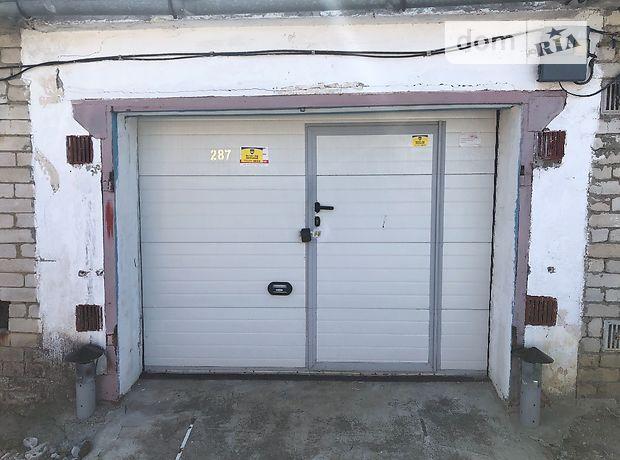 Бокс в гаражном комплексе под легковое авто, площадь 1 кв.м. фото 1