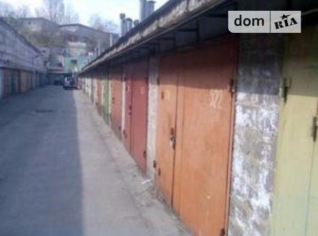 Продажа бокса в гаражном комплексе, Одесса, р‑н.Малиновский