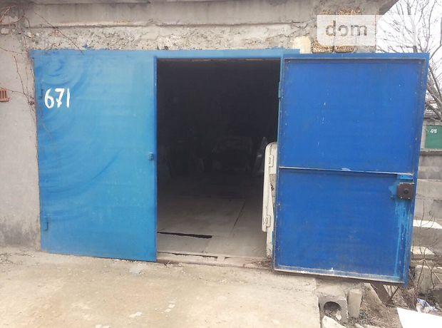 Продажа бокса в гаражном комплексе, Одесса, р‑н.Таирова, Левитана улица