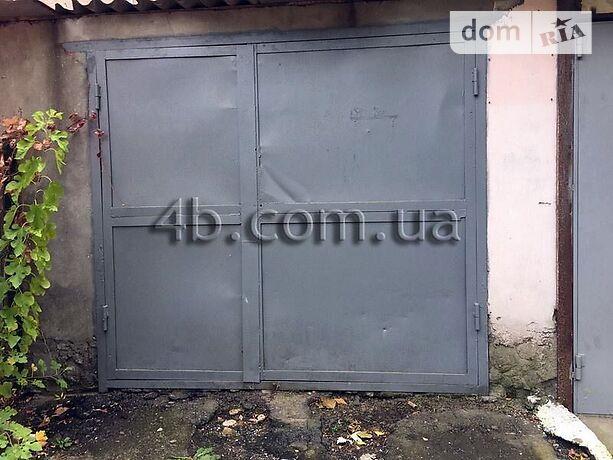 Бокс в гаражному комплексі під легкове авто в Одесі, площа 15 кв.м. фото 1