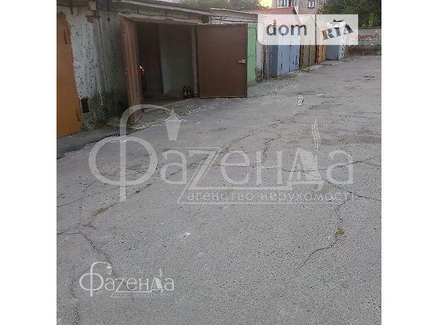 Продажа бокса в гаражном комплексе, Ровно, р‑н.12-школа, Видинская улица