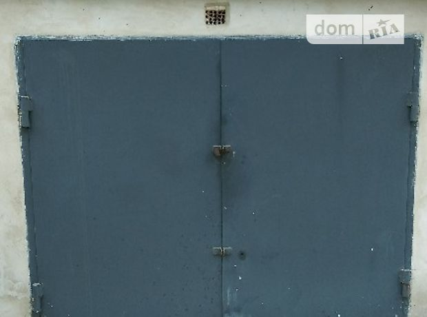 Продажа бокса в гаражном комплексе, Ровно, р‑н.Чайка, Глубокая улица