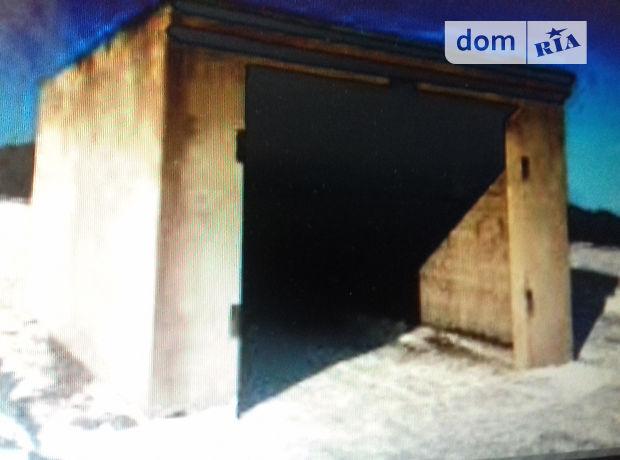 Бокс в гаражном комплексе универсальный, площадь 28 кв.м. фото 1