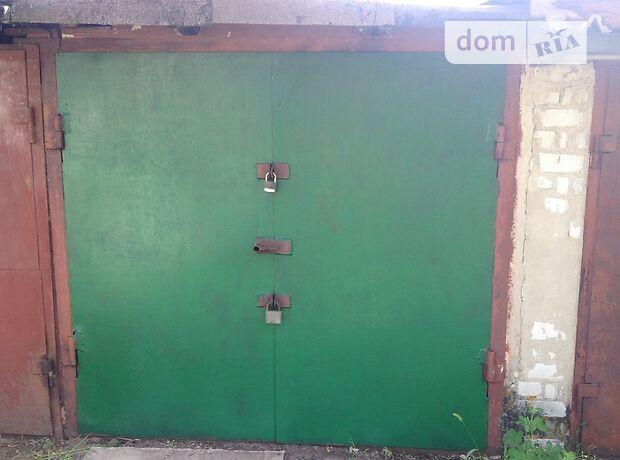 Бокс в гаражном комплексе под легковое авто, площадь 15.18 кв.м. фото 1