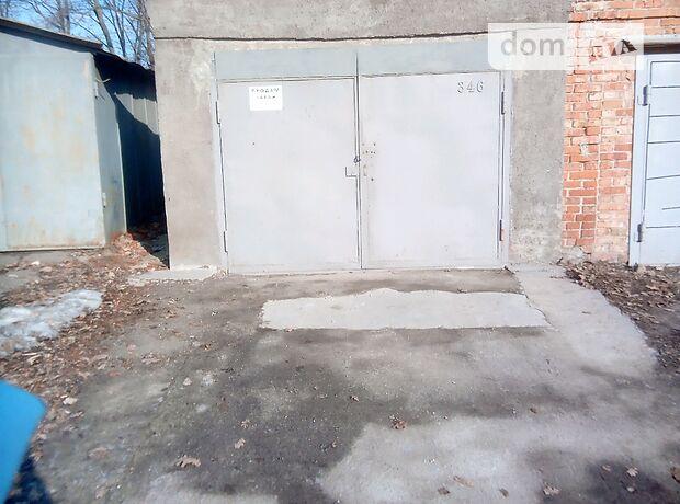 Бокс в гаражном комплексе под легковое авто, площадь 18 кв.м. фото 1