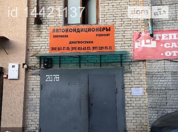 Бокс в гаражном комплексе под легковое авто, площадь 72 кв.м. фото 1