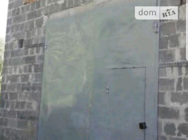 Бокс в гаражном комплексе под легковое авто, площадь 80 кв.м. фото 1
