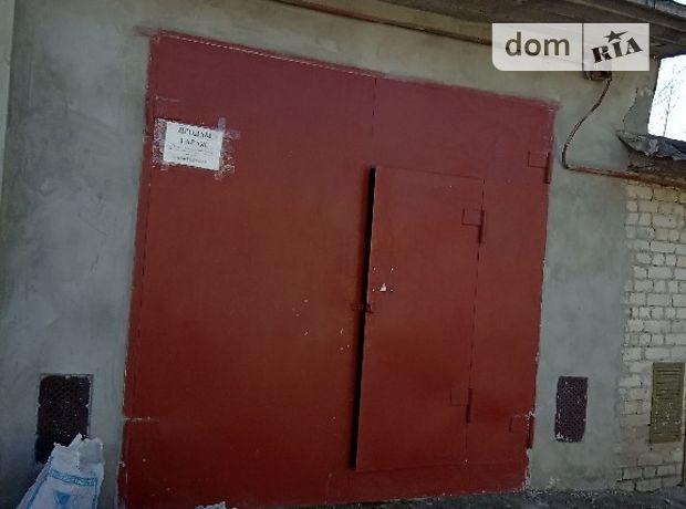 Бокс в гаражном комплексе под бус, площадь 49 кв.м. фото 1