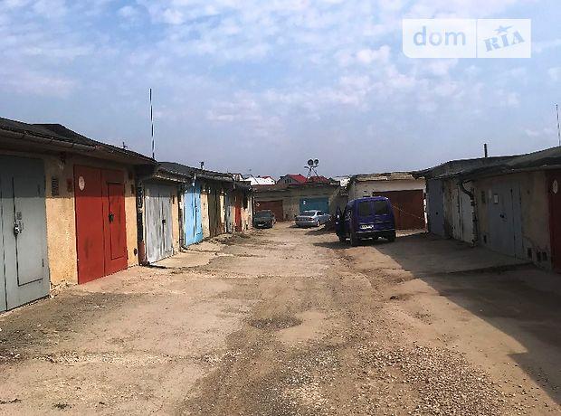 Продажа бокса в гаражном комплексе, Тернополь, р‑н.Дружба, Будного Степана улица