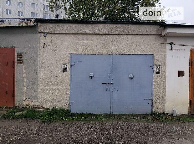 Бокс в гаражном комплексе под легковое авто, площадь 20.2 кв.м. фото 1