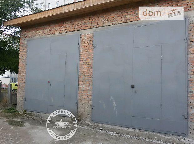 Бокс в гаражном комплексе под бус, площадь 24 кв.м. фото 1