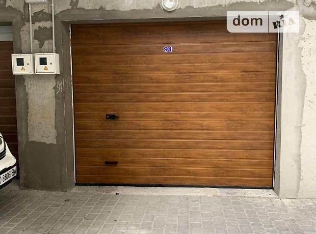 Бокс в гаражном комплексе под легковое авто, площадь 17.5 кв.м. фото 1