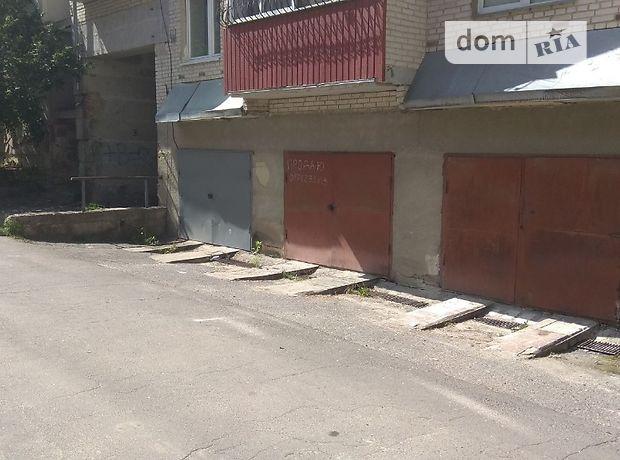 Бокс в гаражном комплексе под легковое авто, площадь 18.2 кв.м. фото 1
