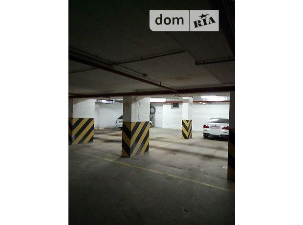 Бокс в гаражном комплексе универсальный, площадь 17 кв.м. фото 1