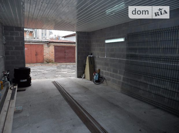 Продажа бокса в гаражном комплексе, Винница, р‑н.Электросеть, Сабаровское шоссе