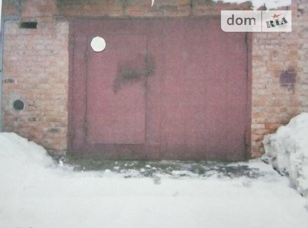 Бокс в гаражном комплексе под легковое авто, площадь 44 кв.м. фото 1