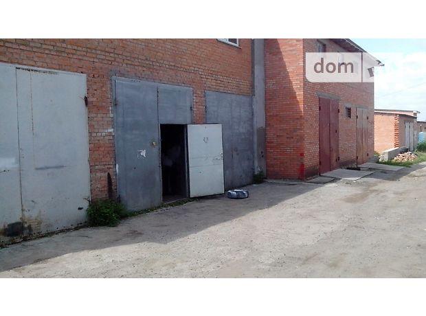 Бокс в гаражном комплексе универсальный, площадь 290 кв.м. фото 1