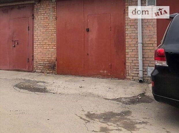Бокс в гаражному комплексі під легкове авто в Вінниці, площа 24 кв.м. фото 1