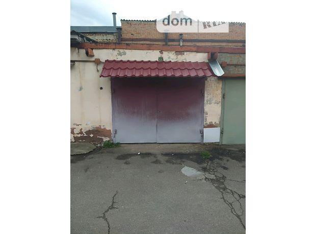 Продаж боксу в гаражному комплексі, Вінниця, р‑н.Слов'янка