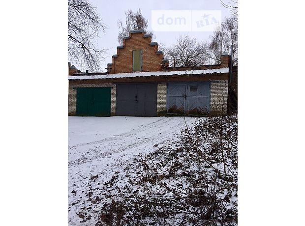 Продажа бокса в гаражном комплексе, Винница, р‑н.Центр, Кирпичный переулок