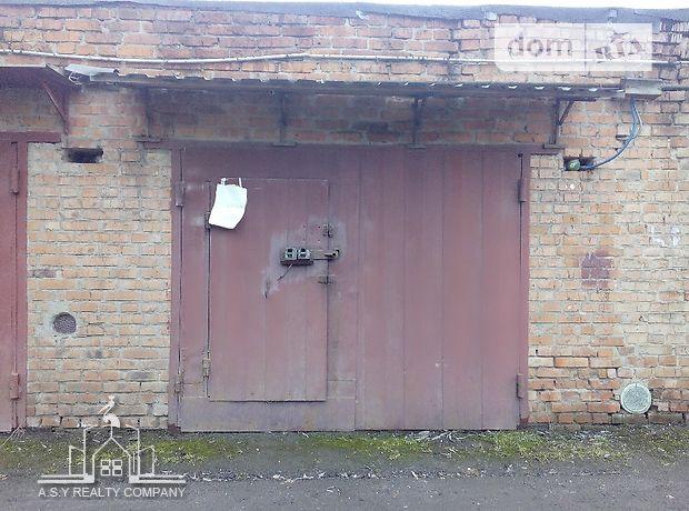 Продажа бокса в гаражном комплексе, Винница, р‑н.Урожай
