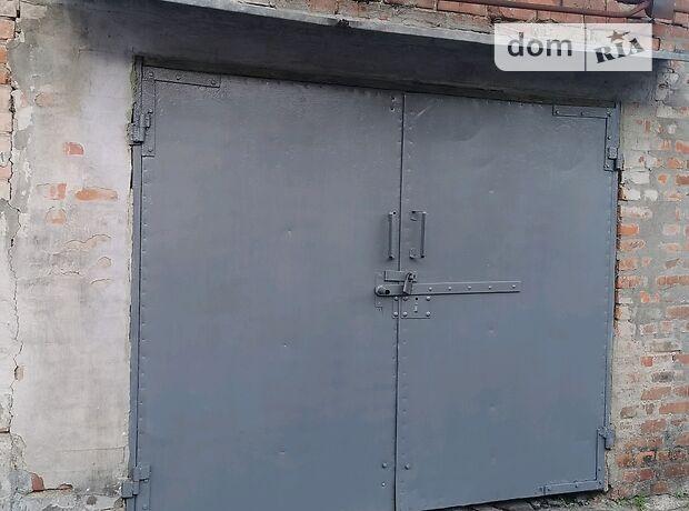 Бокс в гаражному комплексі універсальний в Вінниці, площа 18.3 кв.м. фото 1