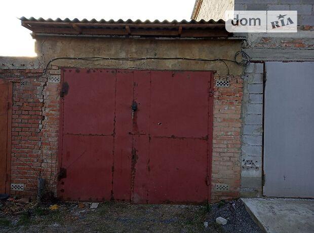 Бокс в гаражном комплексе под легковое авто, площадь 24 кв.м. фото 2