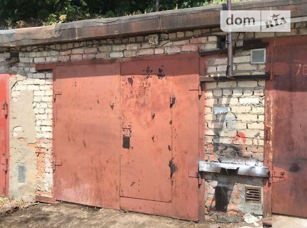 Бокс в гаражном комплексе под легковое авто, площадь 30 кв.м. фото 2