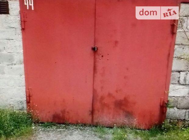 Бокс в гаражном комплексе под легковое авто, площадь 37.5 кв.м. фото 1