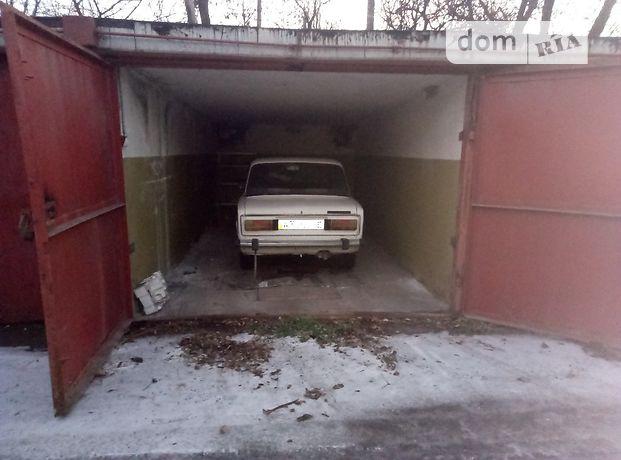 Бокс в гаражном комплексе под легковое авто, площадь 20 кв.м. фото 1