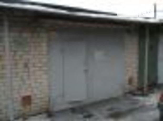 Продажа бокса в гаражном комплексе, Запорожье, р‑н.Южный (Пески)