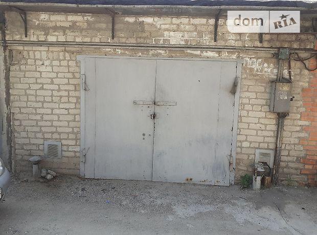 Бокс в гаражном комплексе под легковое авто, площадь 27 кв.м. фото 2