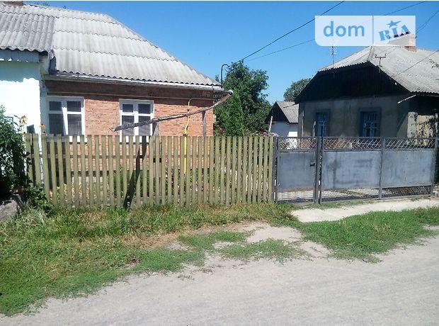 Продажа части дома, 44.8м², Винницкая, Gnivan, р‑н.Гнивань, 1-го Травня