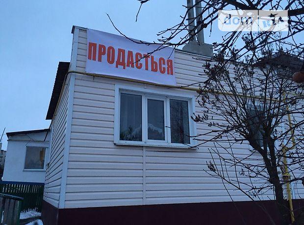 Продажа части дома, 56м², Житомирская, Барановка, р‑н.Барановка, Пашкевича