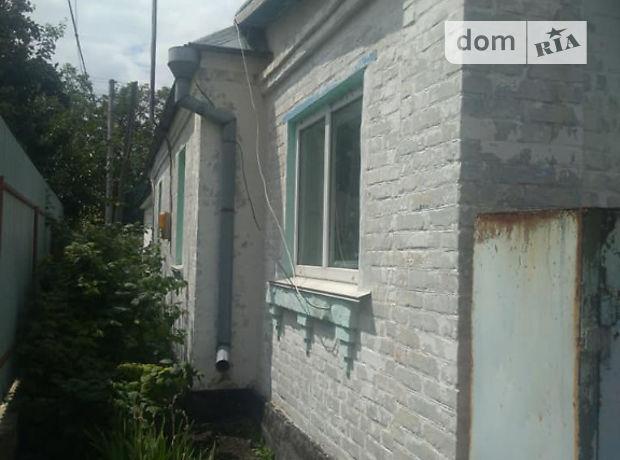 Продажа части дома, 98м², Киевская, Белая Церковь, р‑н.Центр, Водопойная улица