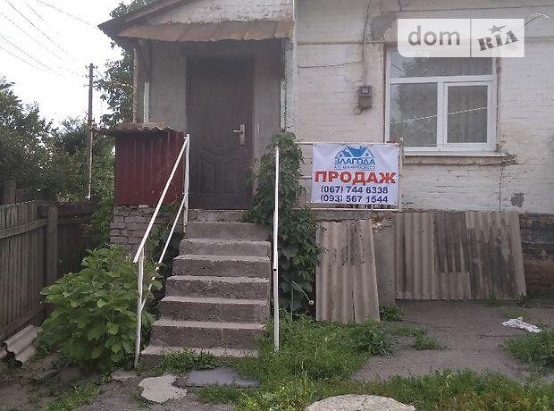 Продажа части дома, 33м², Киевская, Белая Церковь, р‑н.Центр