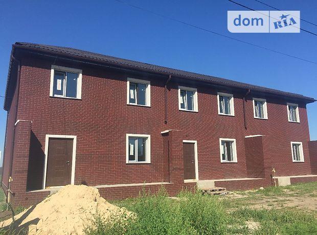Продажа части дома, 210м², Киевская, Белая Церковь