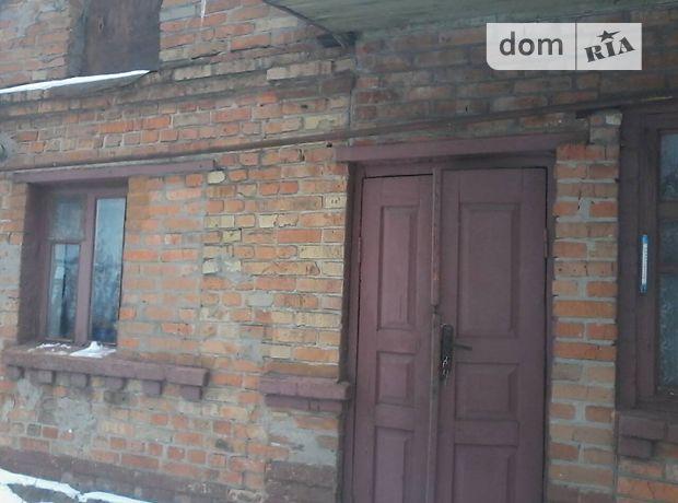 Продажа части дома, 42м², Житомирская, Бердичев