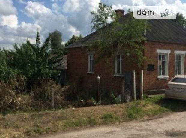 Продажа части дома, 41.8м², Харьковская, Богодухов, р‑н.Богодухов, переулок Чалого, дом 1