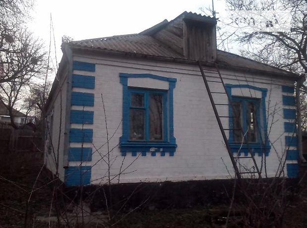Продажа части дома, 98м², Киевская, Богуслав